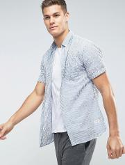 Lindbergh , Seersucker Short Sleeve Shirt