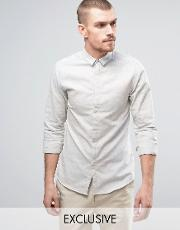 Noak , Smart Shirt In Skinny Fit With Micro Collar