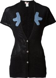 And Re Walker , Contrast Panel Short Sleeve Button Down Cardigan Women Polyamidespandexelastaneviscose S, Women's, Black